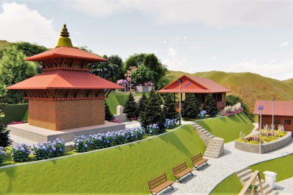 Bhairabi Temple Park